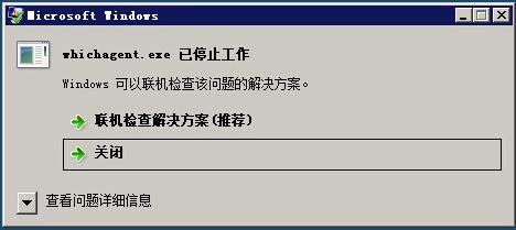凯铧互联,阿里云代理商
