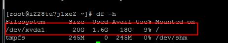 阿里云器ECS服务器linux系统盘数据转移