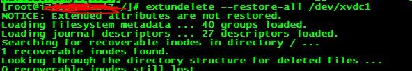 恢复Linux文件