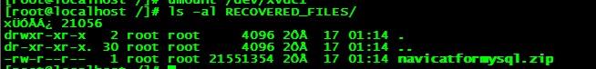 阿里云服务器使用extundelete工具       尝试恢复Linux误删除文件方法