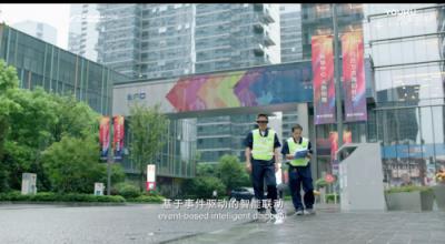 """""""新制造""""下的智慧城市,阿里云IoT联合亮风台推AR城市运维服务"""