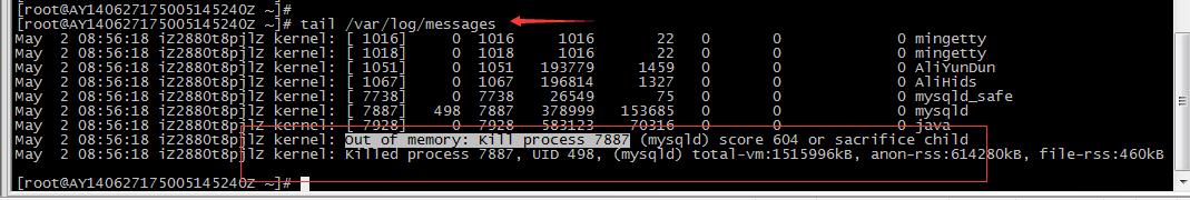 阿里云服务器MySQL 服务自动停止的解决办法