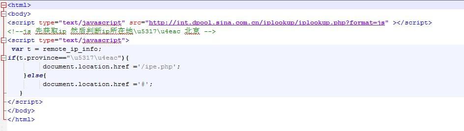 阿里云ASP虚拟主机屏蔽IP地址的方法
