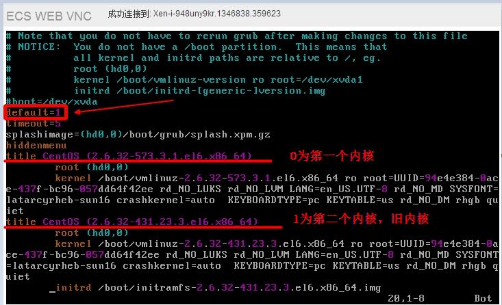 云服务器 ECS Linux 服务器设置为从阿里云默认内核启动