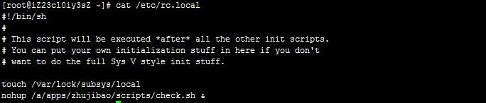 服务器安装主机宝后命令终端被卡住