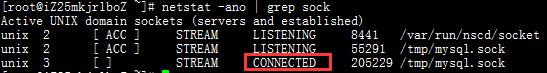 MySQL Socket 连接与 TCP 两种连接方式说明