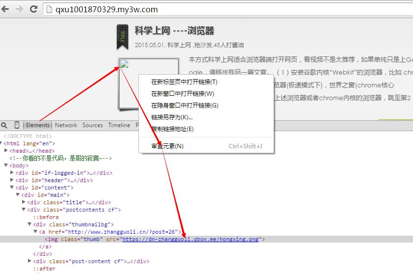 阿里云虚拟主机上的站点页面图片不显示的原因