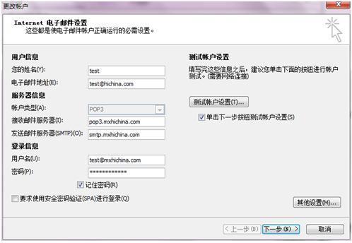 阿里云邮箱使用 SSL 加密协议登录邮箱