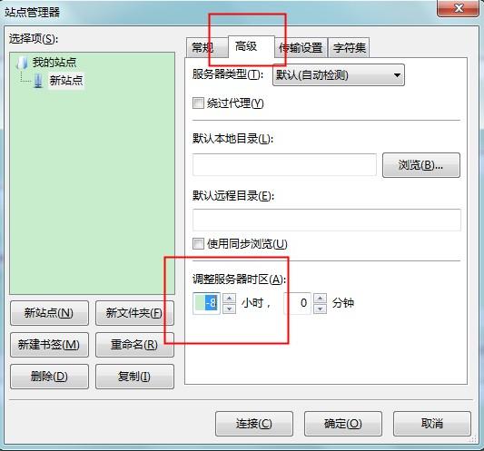 使用阿里云虚拟主机FTP上传文件发现时间不正确处理方法