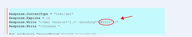 阿里云虚拟主机产品使用UTF-8字符集
